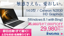 Windows 8.1 with Bing����14�^�m�[�gPC