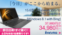 Windows 8.1 with Bing����15�^�m�[�gPC