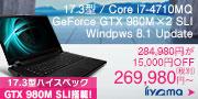 GTX 980M SLI���ڃm�[�g