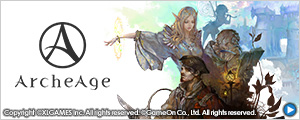 ArcheAge 推奨パソコン