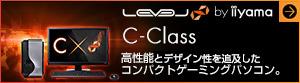 iiyama GamePC