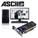 ASCII.jpにELSA製グラフィックボード採用iiyama PCが掲載!
