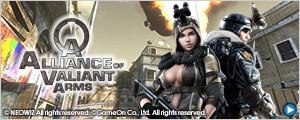 Alliance of Valiant Arms (AVA) 推奨パソコン
