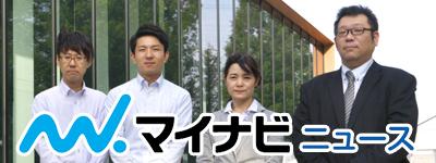 大垣第2データセンターで採用された、ユニットコムの富士通カスタムサーバ - ミライネット導入事例 (マイナビニュース)