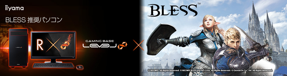 BLESS キービジュアル
