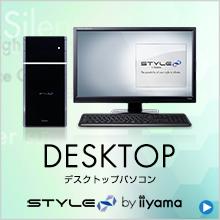 iiyamaデスクトップパソコン