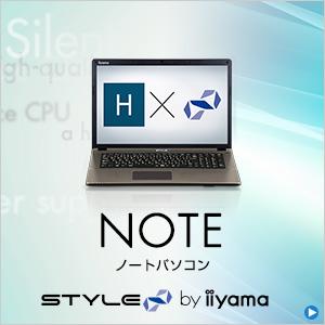iiyamaノートパソコン