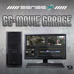 CG・MOVIE GARAGE