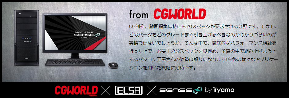 from CGWORLD