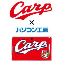 広島東洋カープ承認PC