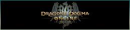 ドラゴンズドグマ オンライン オフィシャルサイト