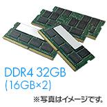 メモリ最大32GBを搭載可能