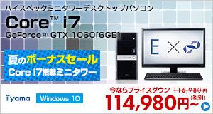 STYLE-E022-i7-RN-L [Windows 10 Home]