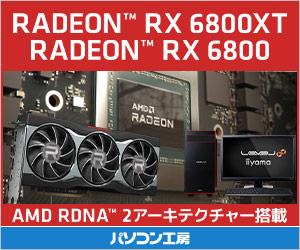 パソコン工房GTX1060搭載デスクトップゲーミングPC