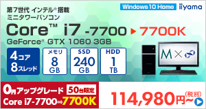 STYLE-M022-i7-RNJR [Windows 10 Home]114980