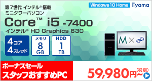 STYLE-M022-i5-HN-K [Windows 10 Home]