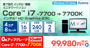 STYLE-M022-i7-HNR-K [Windows 10 Home]99,980円