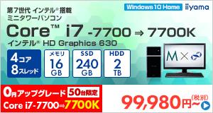 STYLE-M022-i7-HNR-K [Windows 10 Home]99,980円