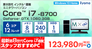 STYLE-M037-i7-RNJR [Windows 10 Home]