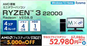 STYLE-M0B3-R3G-VH [Windows 10 Home]52,980円(税別)~
