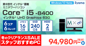 STYLE-M037-i5-UHR [Windows 10 Home]94,980円