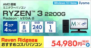 AMD54980
