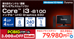 Miyabi-EJ5S-i3-UHR [Windows 10 Home]79980