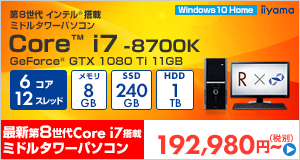 STYLE-R037-i7K-XNR [Windows 10 Home]