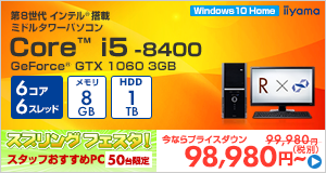 STYLE-R037-i5-RNJ [Windows 10 Home]98980