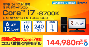STYLE-R037-i7K-RNR [Windows 10 Home]144980