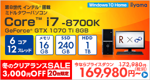 STYLE-R037-i7K-TXR [Windows 10 Home]169,980円