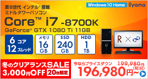 STYLE-R037-i7K-XNR [Windows 10 Home]196,980円