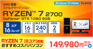 AMD149980