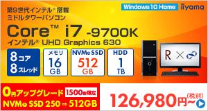 インテル126980