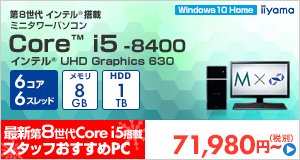 STYLE-M037-i5-UH [Windows 10 Home]