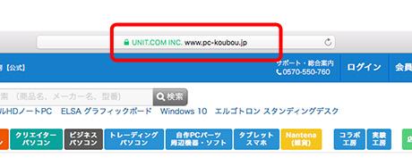 Firefoxの表示例