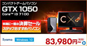 LEVEL-C122-i3-LNR [Windows 10 Home]