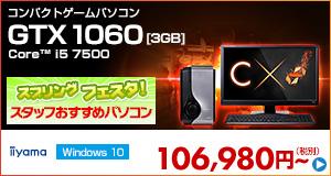 LEVEL-C122-i5-RNJR [Windows 10 Home]