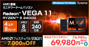 LEVEL-M0B3-R5G-VHS [Windows 10 Home]69,980円(税別)~