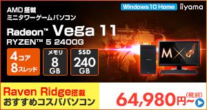 AMD64980