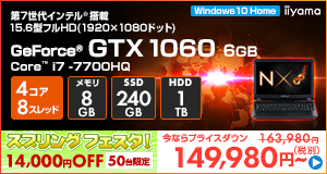 LEVEL-15FX093-i7-RNFR [Windows 10 Home]149980