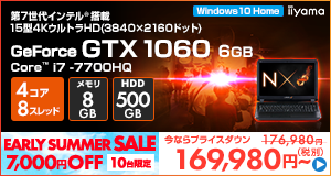 LEVEL-15QX093-i7-RNF [Windows 10 Home]169980