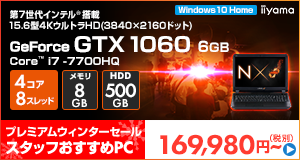 LEVEL-15QX093-i7-RNF [Windows 10 Home]