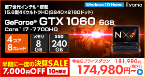 LEVEL-15QX093-i7-RNFS [Windows 10 Home]174,980円(税別)~