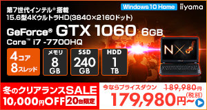 LEVEL-15QX093-i7-RNFR [Windows 10 Home]179,980円