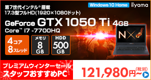 LEVEL-17FX088-i7-LXS [Windows 10 Home]