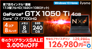 LEVEL-17FX088-i7-LXSS [Windows 10 Home]126,980円