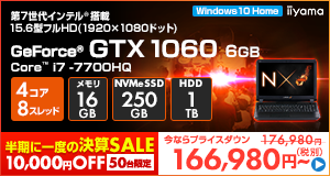 LEVEL-15FX093-i7-RNFVI [Windows 10 Home]166,980円(税別)~