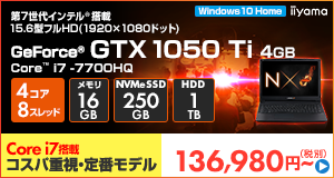 LEVEL-15FX088-i7-LXSVI [Windows 10 Home]136,980円(税別)~