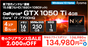 LEVEL-15FX088-i7-LXSVI [Windows 10 Home]134,980円